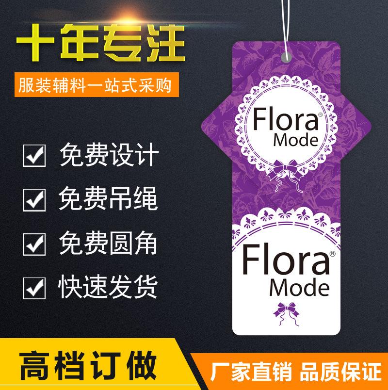 производителей установлены метки обработки мужчин и женщин полноценный одежду бирку обработки одежду бирку на заказ бесплатно конструкции