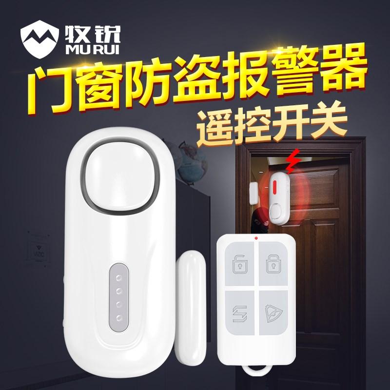 Pegar repetidamente el dormitorio portátil de viaje de alquiler de puertas y ventanas de apertura y cierre de la puerta del hogar de alarma antirrobo.
