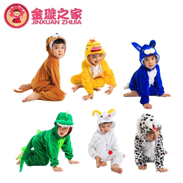 白色100cm六一兒童動物演出服裝小雞老虎奶牛小狗小羊恐龍猴子白兔表演衣服