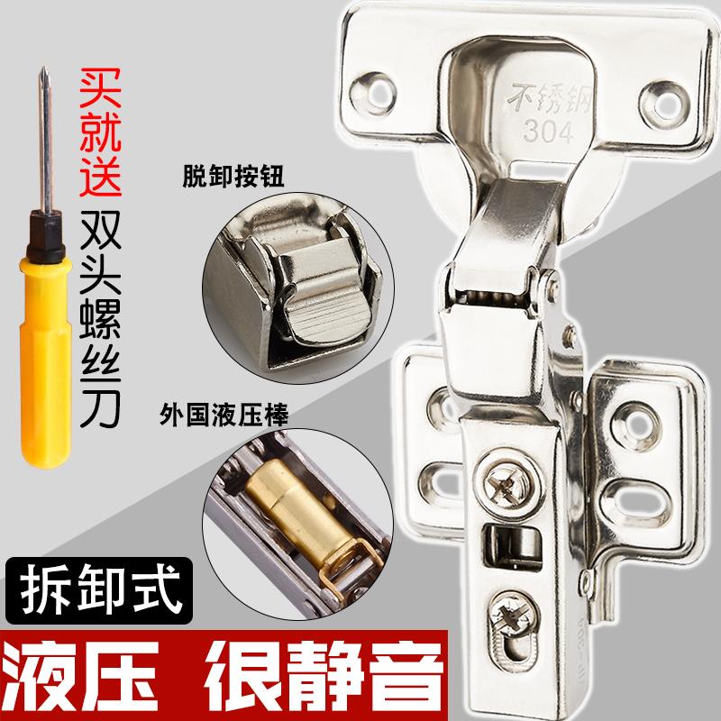 El Gabinete de amortiguación hidráulica el brazo corto de la puerta de bisagra de forma especial el pequeño Gabinete bisagra bisagra