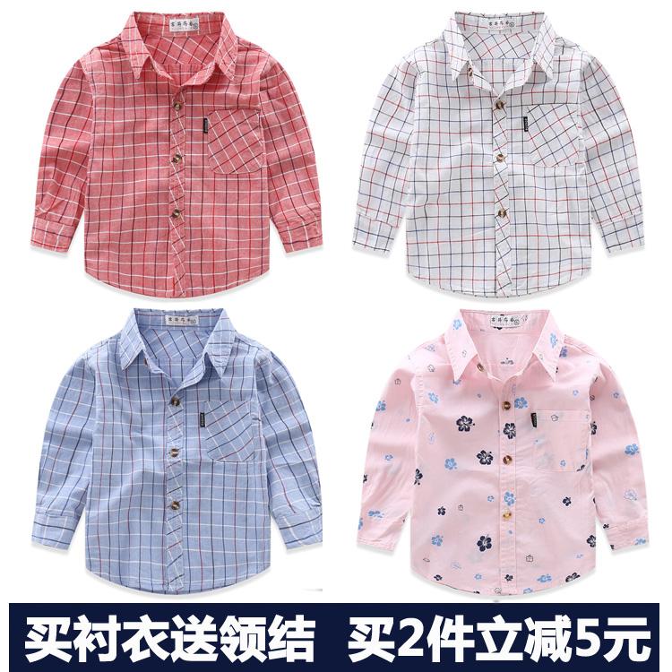 古井布衣儿童格子衬衫春秋宝宝长袖全棉打底衬衣男童宽松薄外套