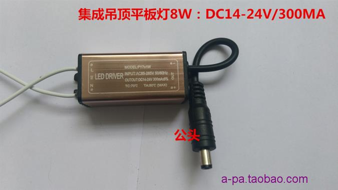 Integrated ceiling LED lamp kitchen bathroom ceiling lamps ballast transformer power supply adapter