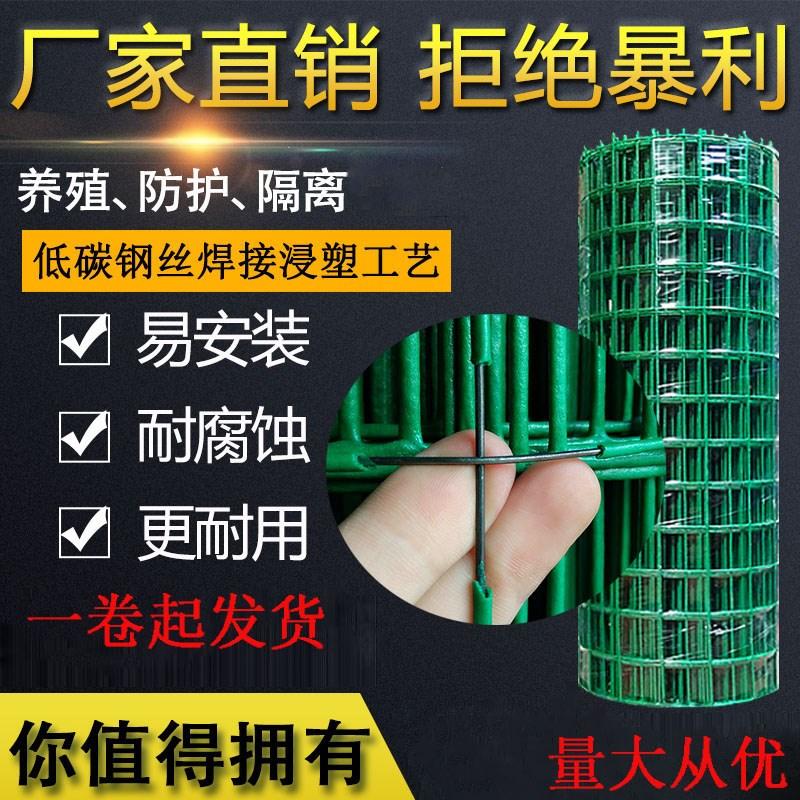 道路の鉄の柵は工事現場の芝生の家庭用の鉄条を固定する