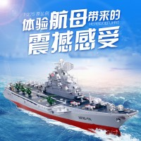 Super remote control ship model, aircraft carrier, warship, ship, warship, remote control ship, charging children's toy ship