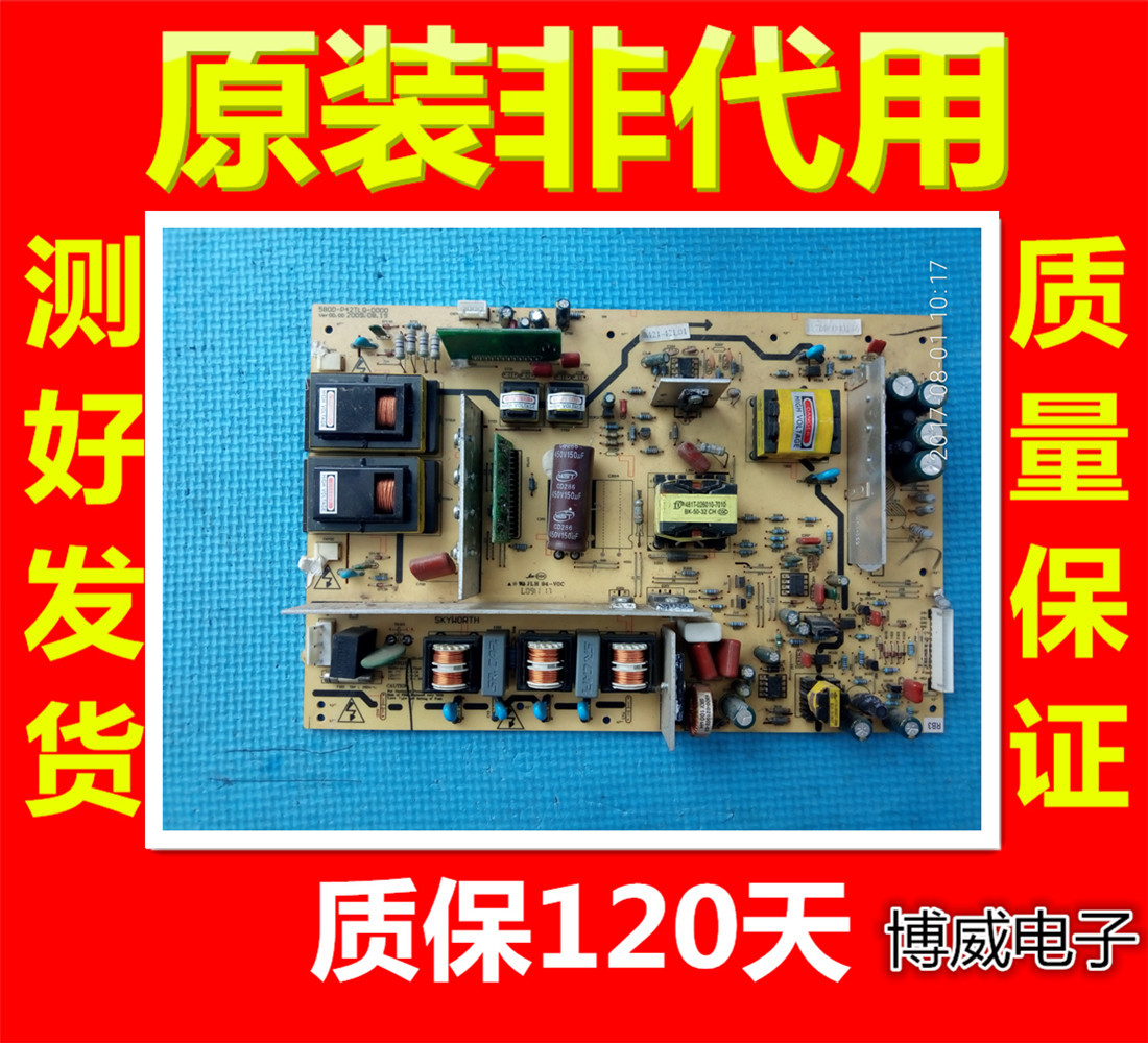 42 inch LCD flat-panel TV SKYWORTH 42L01HF high voltage constant current power supply boost backlight board