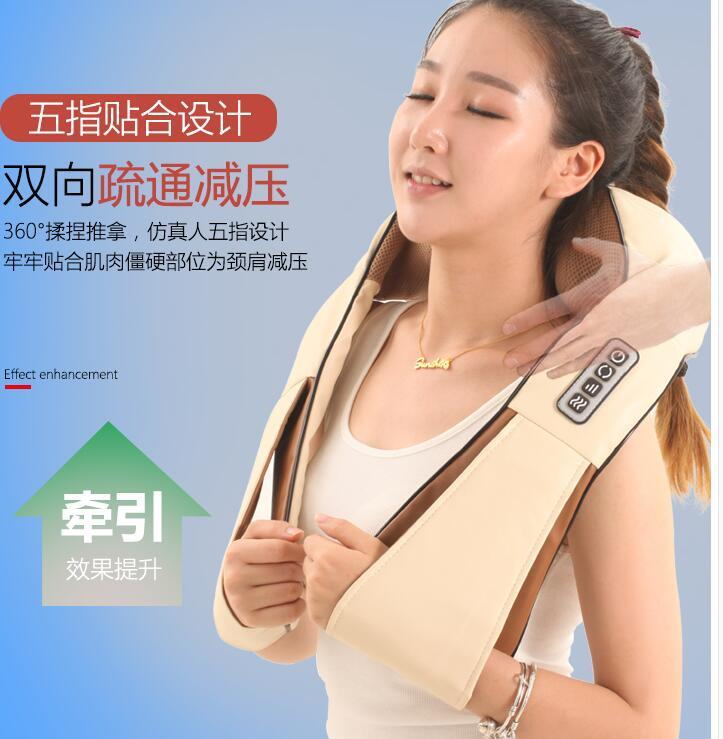 Cervical massage instrument neck shoulder waist back body heating household car kneading massage shawls