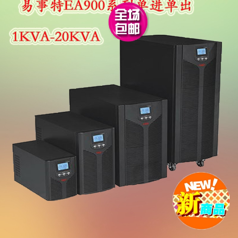 EAST EAST UPS power supply EA906S standard 6000VA/4800W single input single out UPS built-in battery