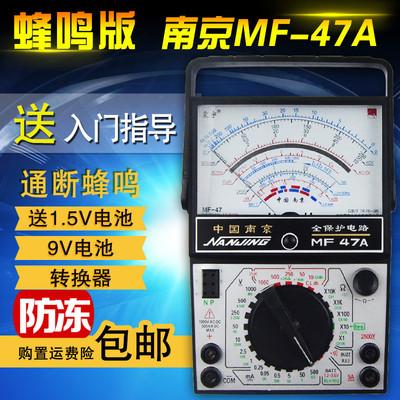 المنزلية المغناطيسي الخارجي مؤشر الآفوميتر جنرال صيانة عالية الدقة مؤشر مؤشر متعدد متر نوع الميكانيكية