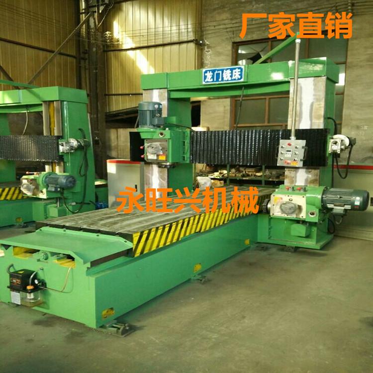 tootja hebei plaanfrees masinad valguse hind võib olla kohandatud eri tüüpi raske cnc -