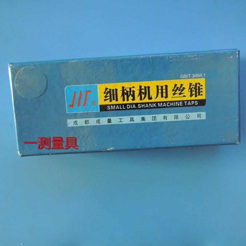 производство на машина с кранове haliang машина с коприна почукване на дъното на конус конец. M33*3.5 машина.