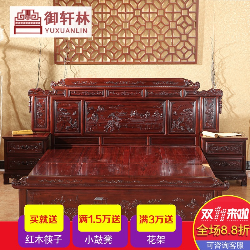 South Branch resources acid solid wood bed 1.8 meters double bed double wooden furniture of Ming carved beds