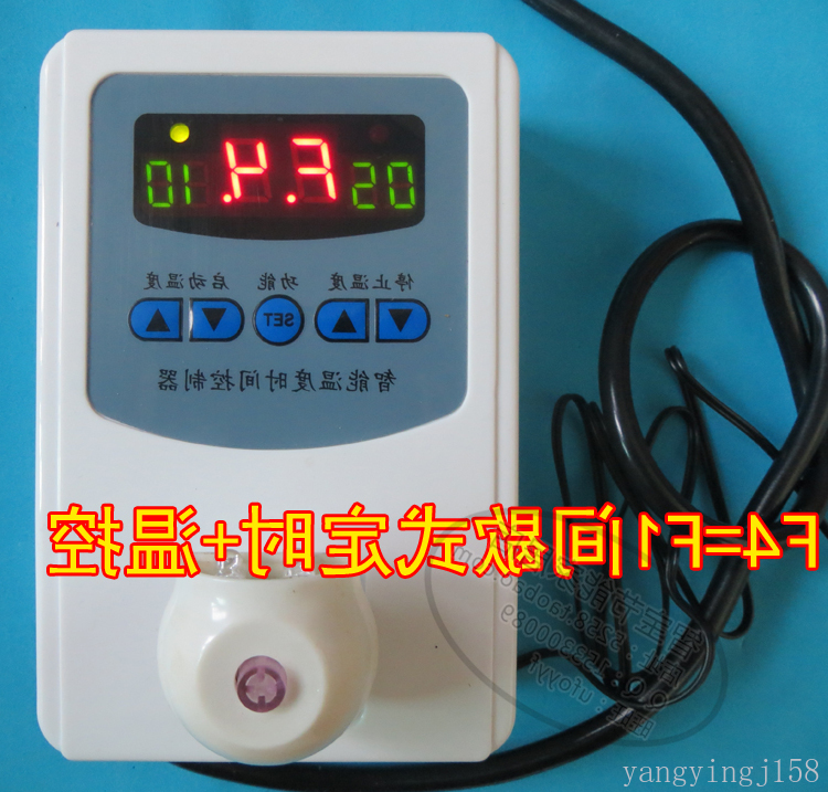 Refrigerator temperature, function temperature control instrument, electronic temperature controller, controller switch, multiple breeding intelligence