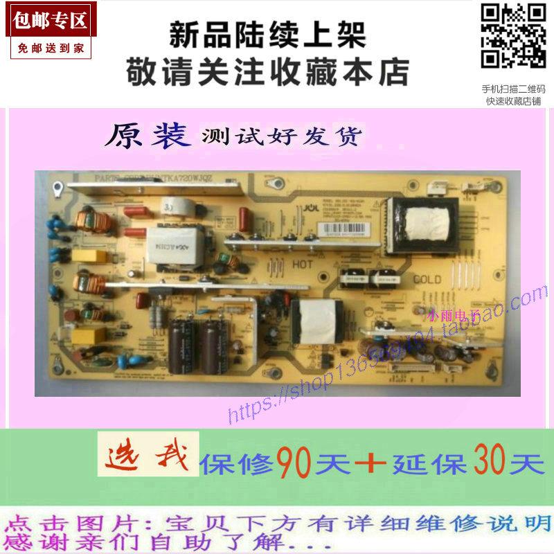Sharp LCD-40A011A40 télévision à affichage à cristaux liquides un flux constant de la plaque de rétroéclairage l Numérique haute tension de la carte d'alimentation.