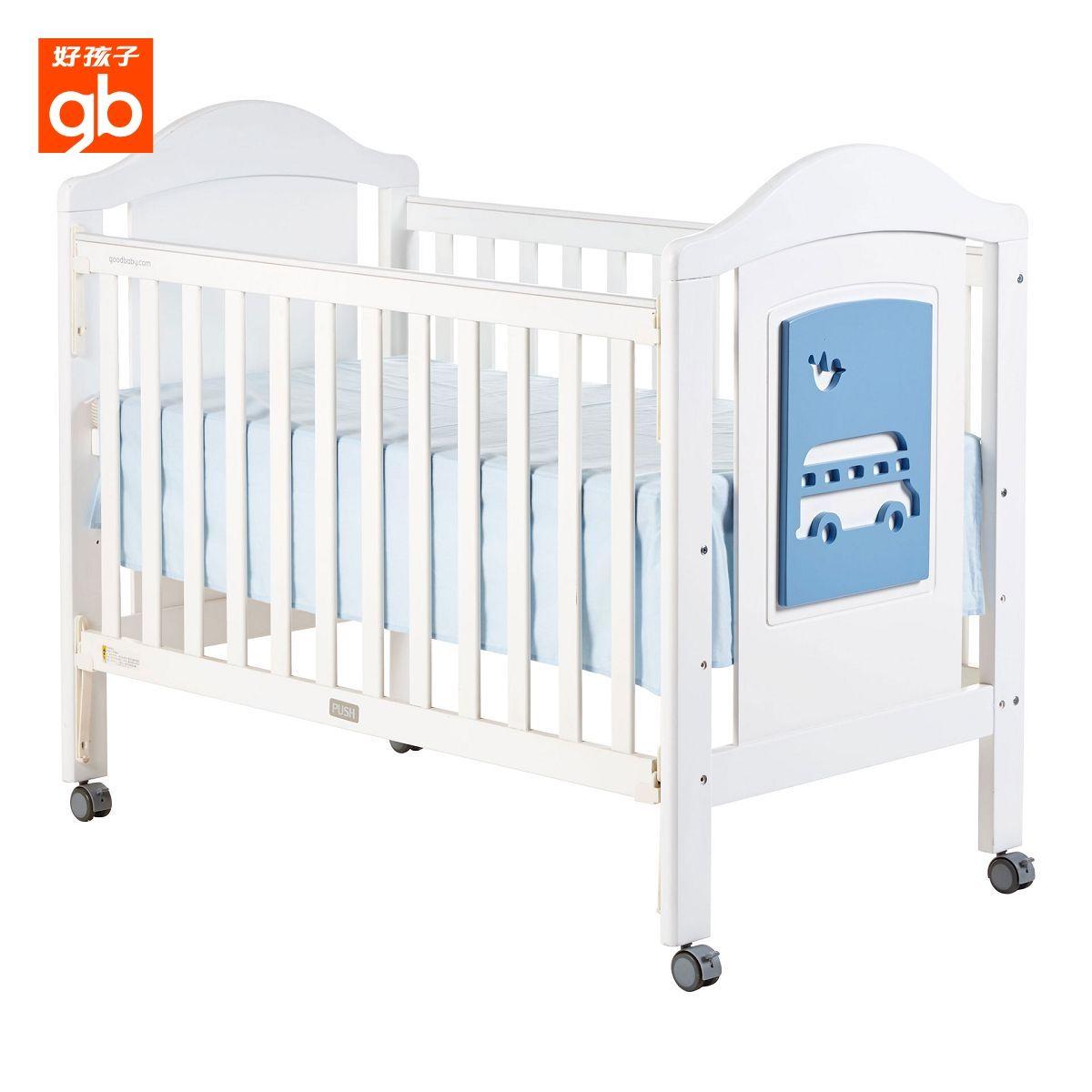 gb良い子ベビーベッドgoodbaby児童木造床多機能ベッド赤ちゃんMC839ゲーム