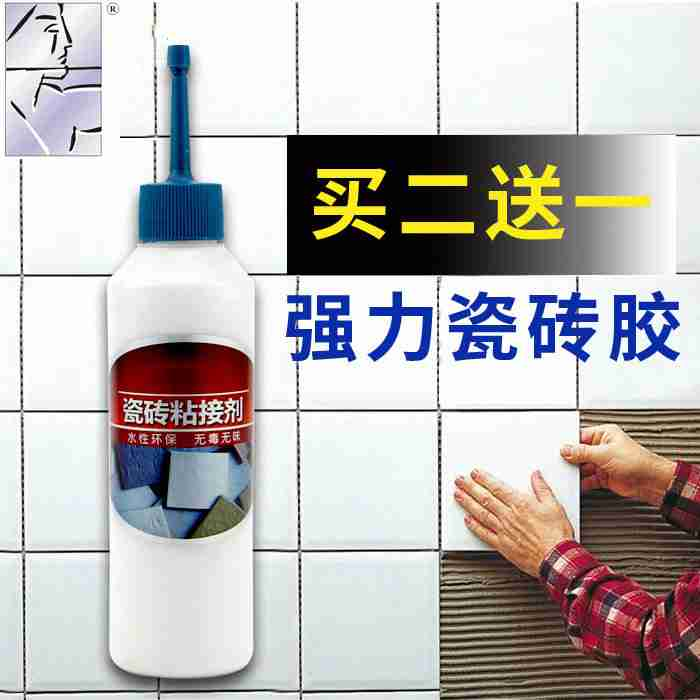 Powdered ceramic tile adhesive with strong ceramic tile instead of cement high viscosity