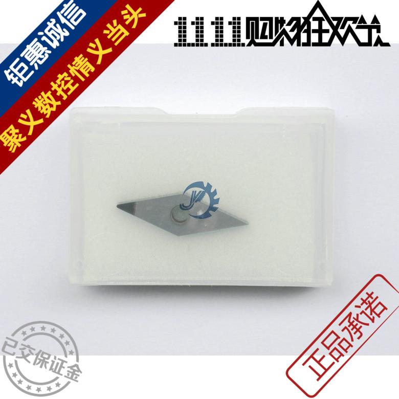 ใบมีดกลึงอลูมิเนียมทองแดง VNMG160404PCD อัญมณีชิ้นเรียบเนียนดีโปรโมชั่นพิเศษ
