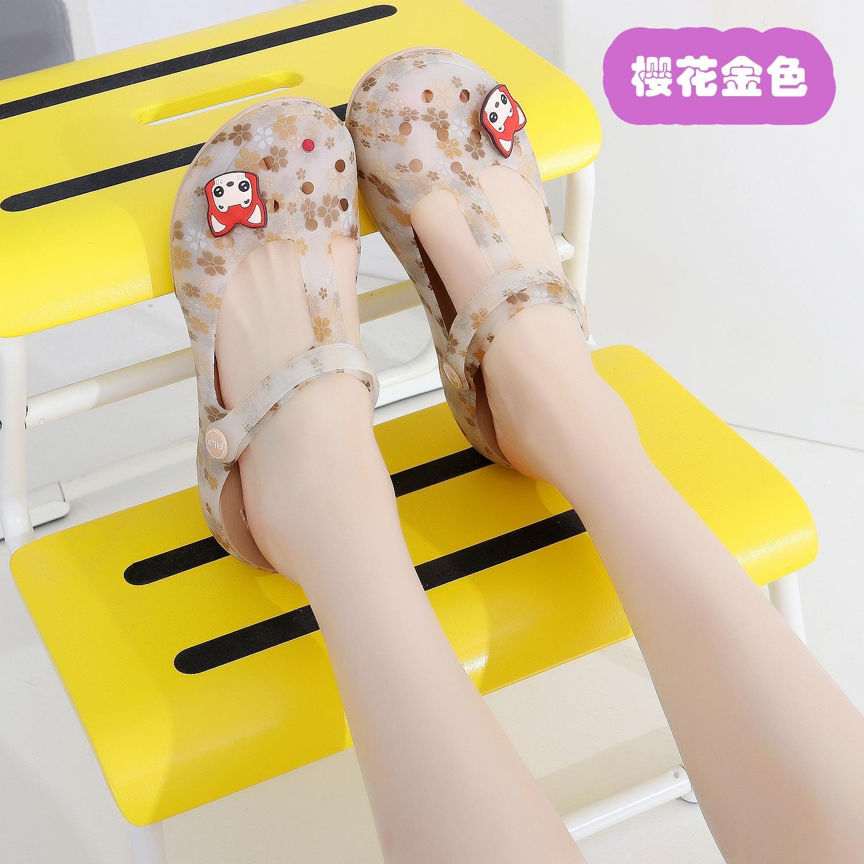 夏季塑料拖鞋防滑防水