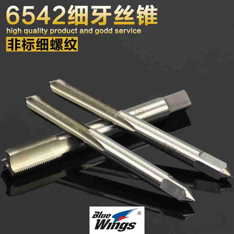 Special stainless steel wire for machine, nonstandard high speed steel drill, tapping tap of fine tooth, tapping m4m5m6m8m10m12