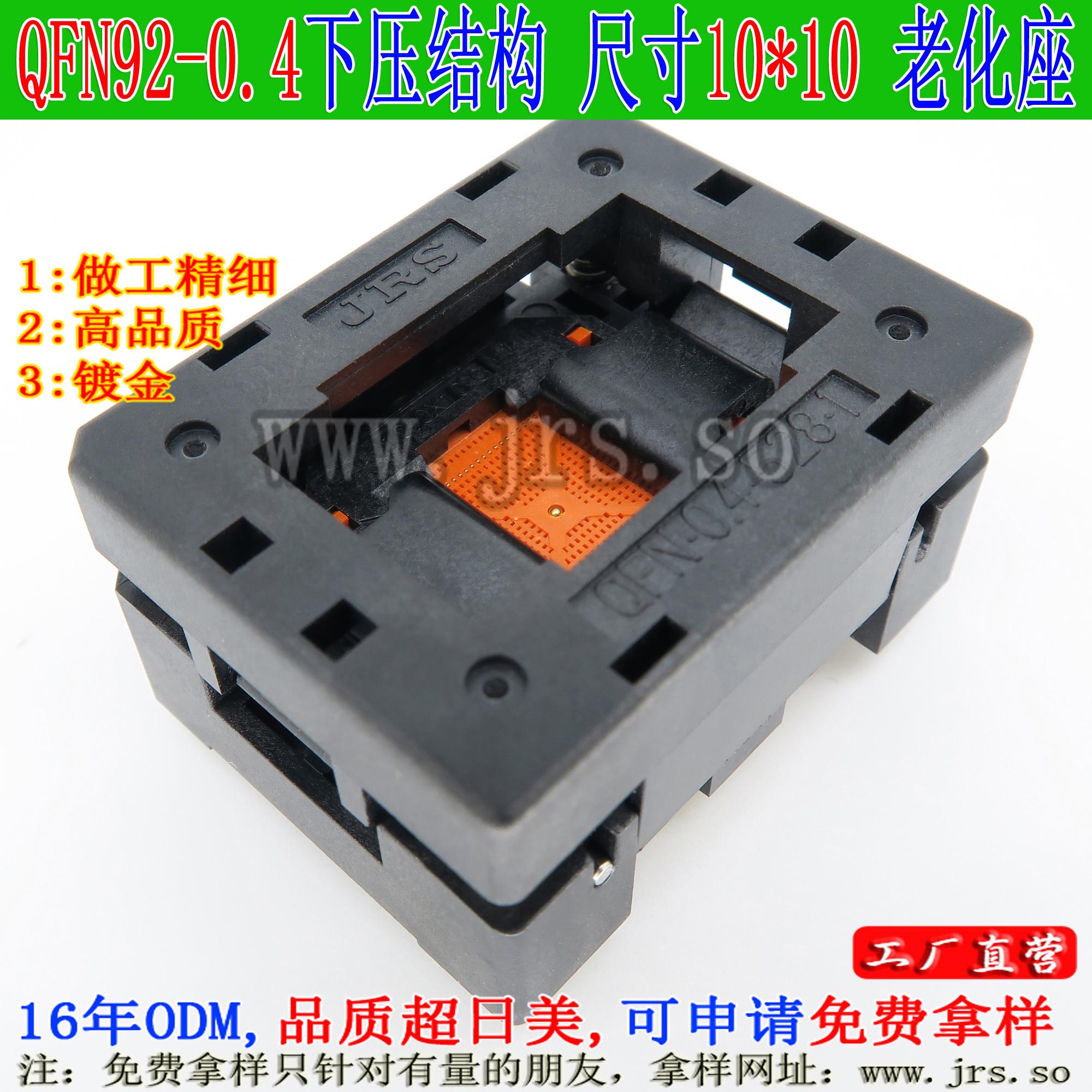 Sotto la pressione di prova TQFN92-0.4 schegge QFN92 Sede Sede Sede di registrazione specifiche 10*10mm invecchiamento