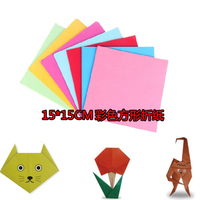 15*15CM square origami origami origami cranes and kindergarten children, love origami roses