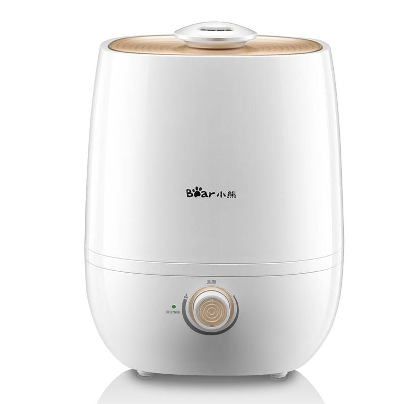 The home office large bedroom quiet humidifier air purification