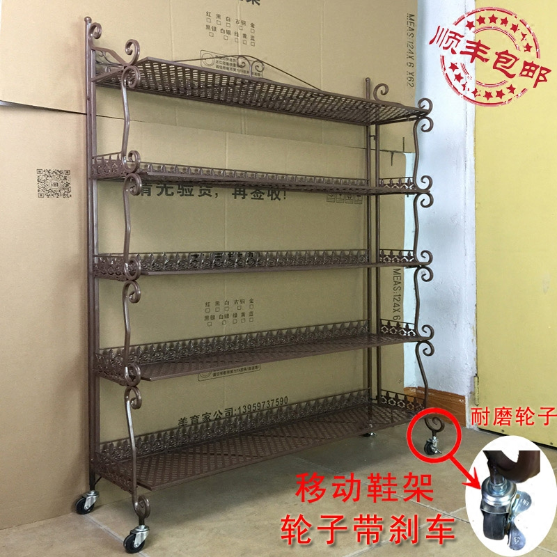 Movable multi-layer stainless steel wheel brake shoe rack with simple multifunctional storage shelves special offer free shipping