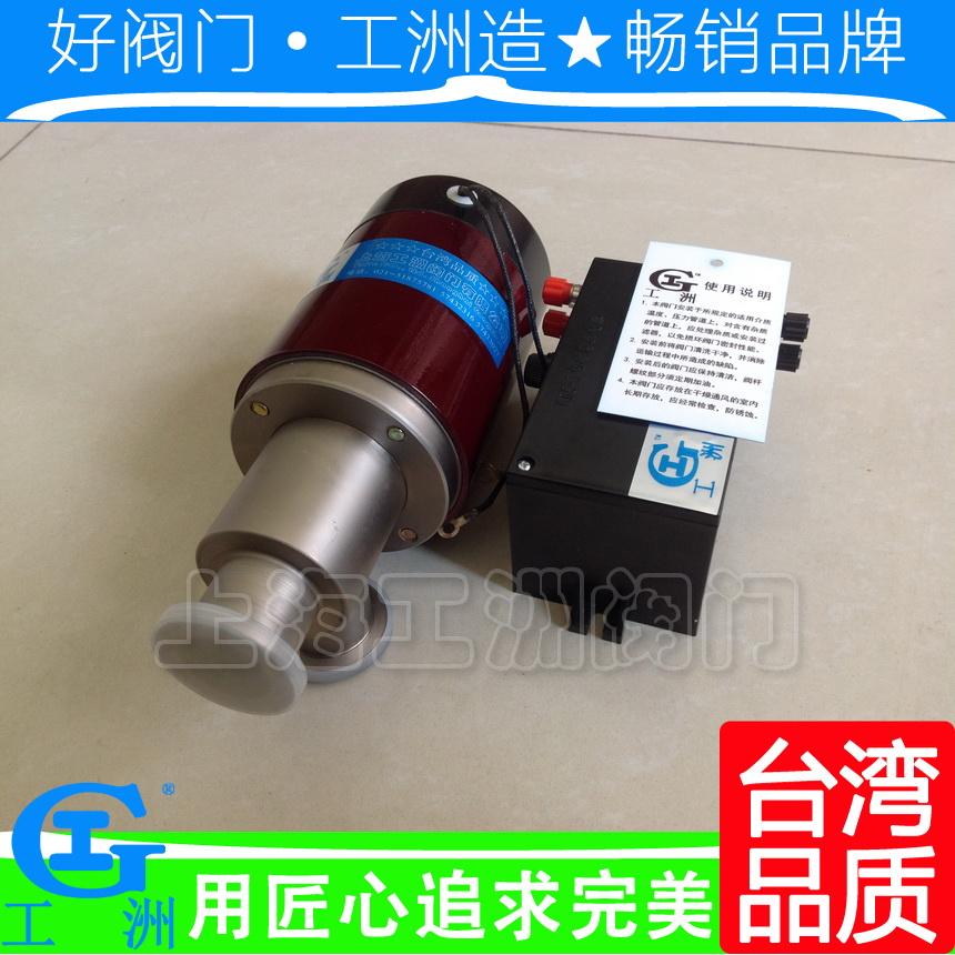 Gdc-j25a válvula de alto vacío trampa electromagnética de la válvula de vacío.