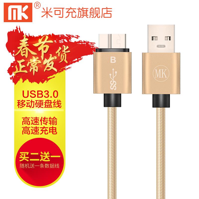 Samsung mobile festplatte MK note3 Linie usb3.0 Daten