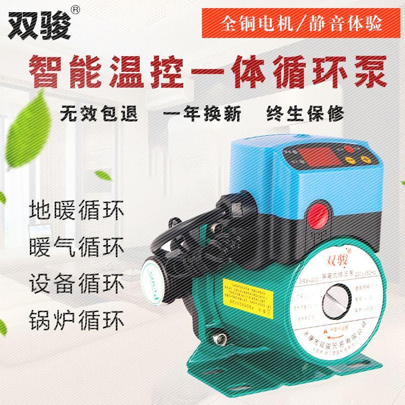 Dispositif de commande d'affichage numérique intelligent / de la chaudière de chauffage de la pompe de circulation / radiateur de chauffage nécessaire