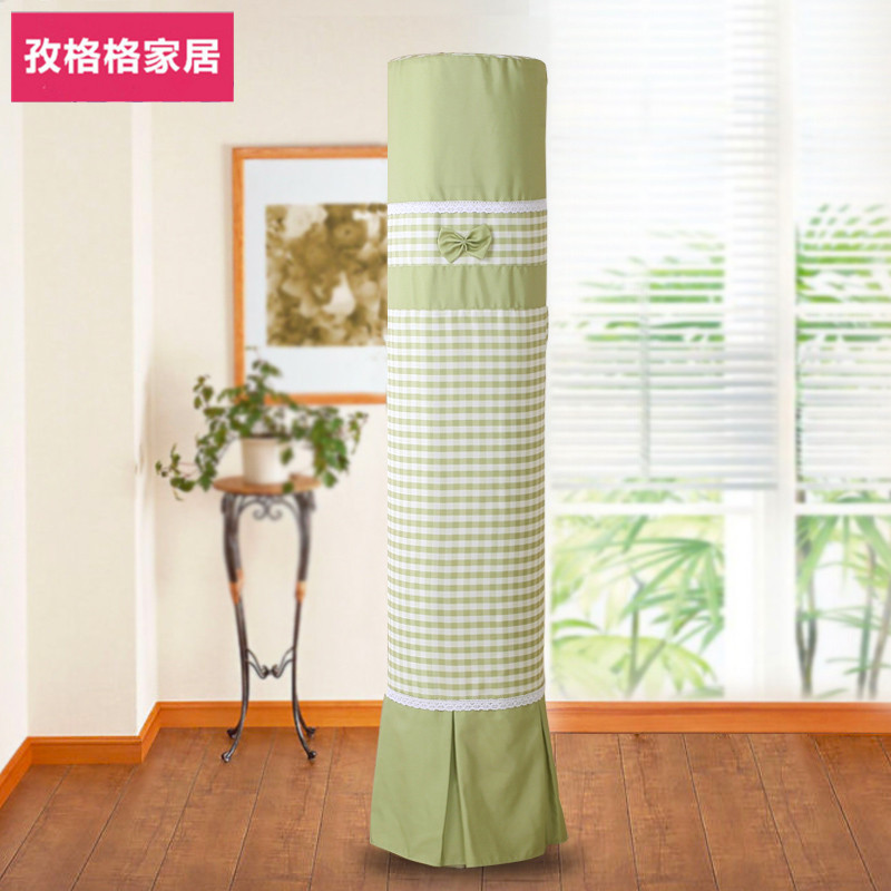 As the intellectual beauty package post GREE I Hisense Haier Kelon platinum Iku circular cylindrical Guiji vertical air conditioning cover