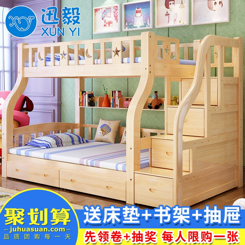 European style solid wood double bed, Guangzhou Shenzhen Zhuhai custom white 1.21.35 meters high and low child bed