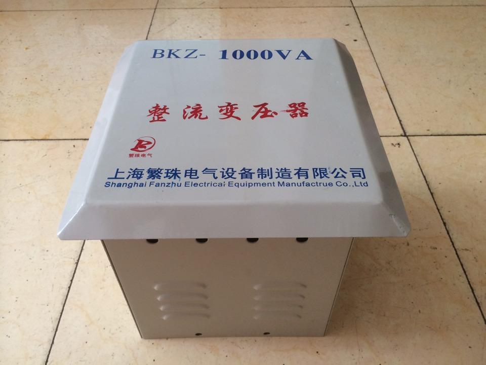 - BKZ-12.5KVA/KW380V двигател за преобразуване на променлив ток за поправяне на DC90V мед трансформатор
