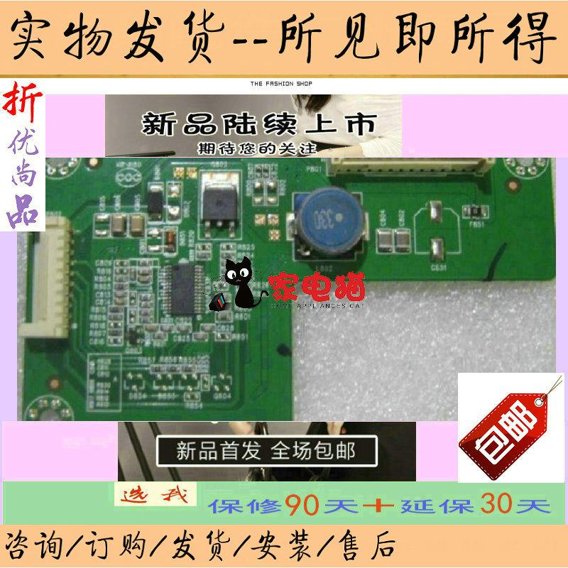 32 pouces TCL lehua Merlot LE32M02F LCD TV à écran plat de télévision haute définition de haute tension à courant constant le panneau d'onduleur 544