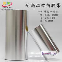 Heat resistant aluminum foil tape sealing and shielding waterproof anti aging industrial aluminum foil wholesale wide 300MM