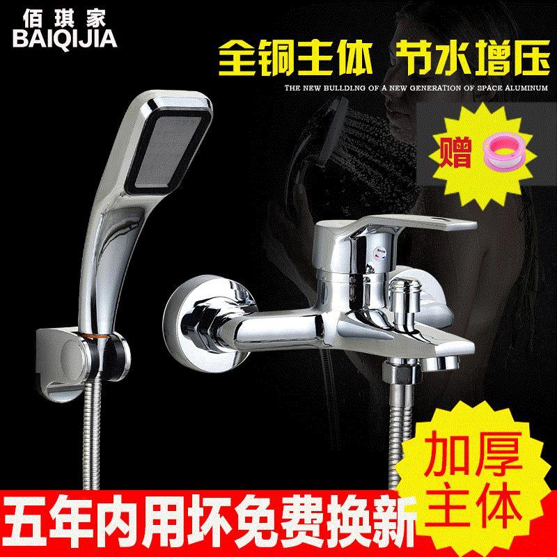 蛇口冷熱じょうろノズルセット全銅暗い装浴室混じる水弁シャワー蛇口トリプル浴槽の水