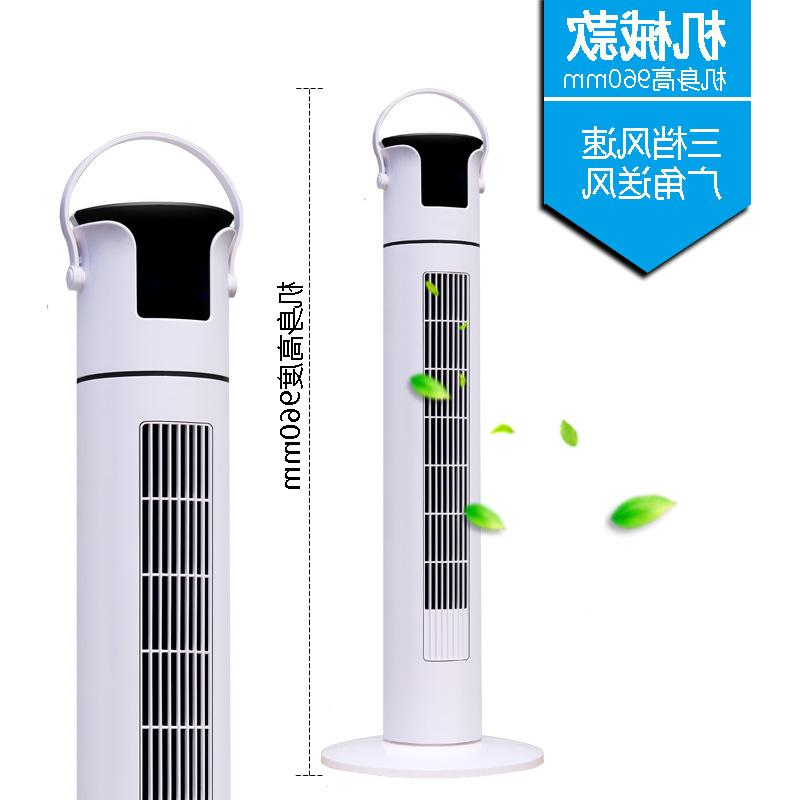 The explosion station vertical electric fan bedroom dormitory indoor collapse Tazhi caused by homemade cold blowing leaves Zhi Feng fan is located