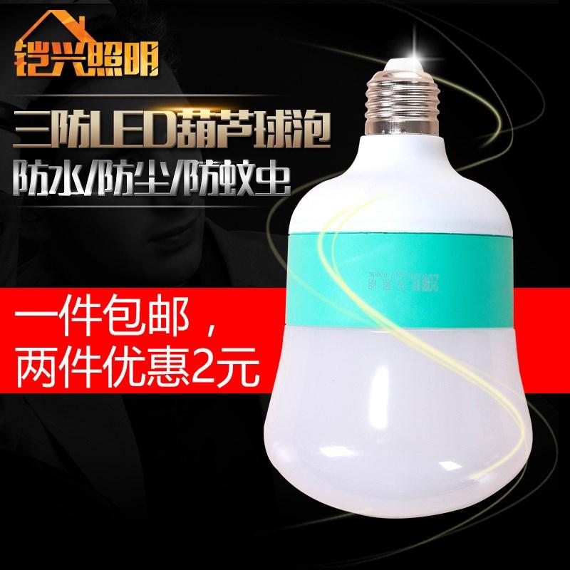 LED ultra brillante de bombillas de ahorro de energía de rosca e27 potencia calabaza bola fabrica bombilla de iluminación de los ovni