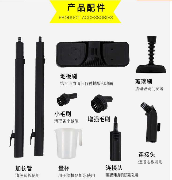 Sofa steam washing machine washing and decontamination of wood floor floor electric appliances dismantling sofa tool safety valve