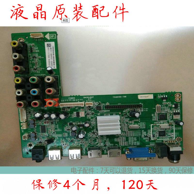 42 - Zoll - LCD - fernseher TCL42D59EDS macht die BBY486 konstanten Strom in hochspannung - Aufsichtsrat.