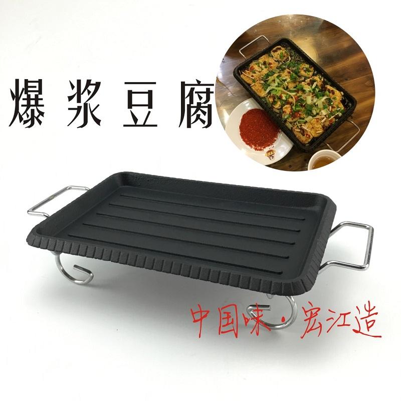 en explosion av gjutjärn med tofu i rostfritt stål. rostad aubergine, fisk. fisk - och kreativa.