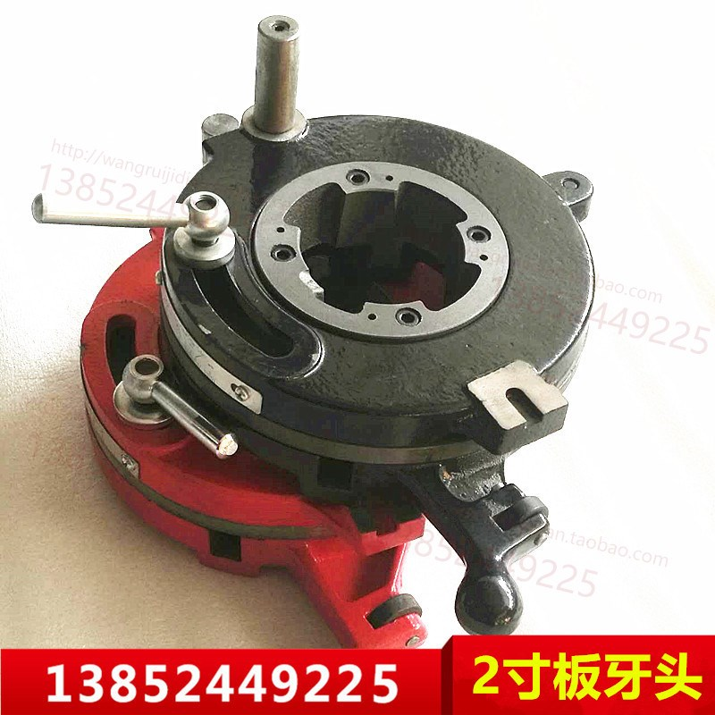Die head 2 inch electric pipe threading machine parts die assembly West Lake Ningda screwstock