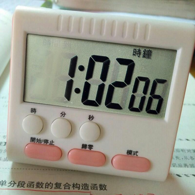 La Cucina dei Timer Promemoria Timer elettronici per gli studenti è un Orologio di pomodoro il conto alla rovescia.