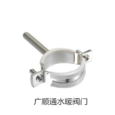 Stainless steel hanging clamp pipe code code package glue pipe bracket hanging code PVC tube fixed code tube clamp pull explosion hanging code