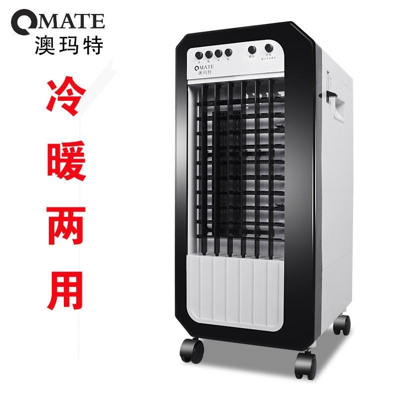 Klimaanlage, Ventilator, klimaanlage Wohl mit der single mobile mini lüfter klimaanlage kühlschrank