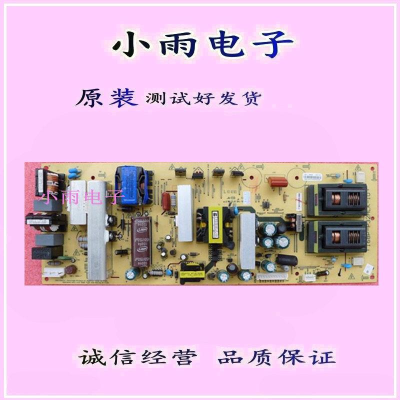 32S12HR32 pulgadas LCD TV skyworth accesorios de aumentar el suministro de energía de alta tensión de circuito de Ch