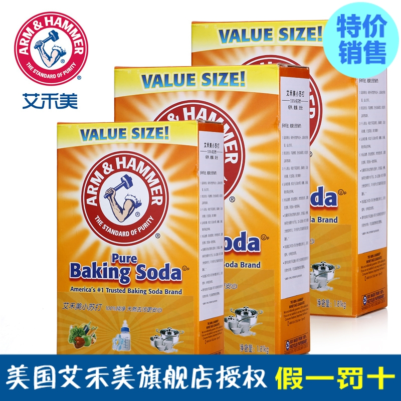 Moxa soda, 1.8kg, three boxes of natural detergents, food baking, multi-purpose kitchen oil cleaning
