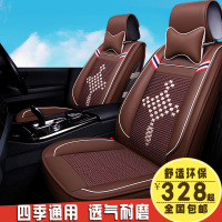 13 2014 2015 quarter cushion Ford new Mondeo special car seat cushion package