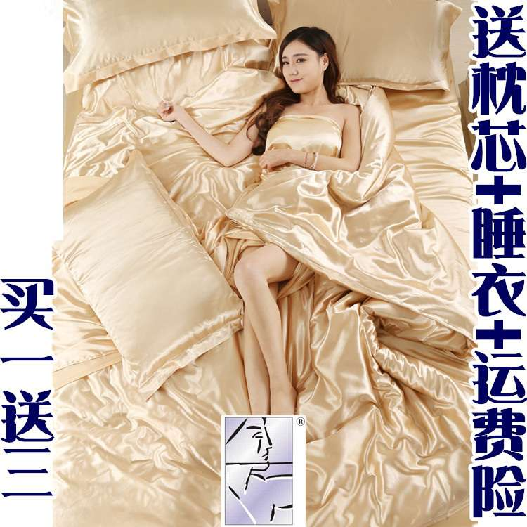 Send four sets of Pure Silk Satin Pajamas bedding silk satin sheets quilt fitted air conditioning quilt