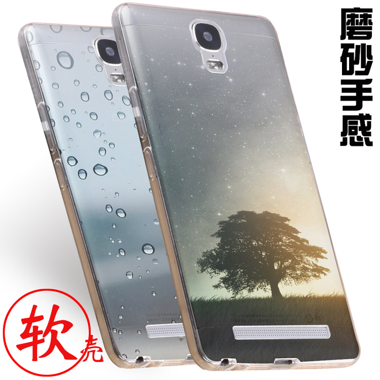 Jin m5plus mobile phone shell silica gel gn8001 M5PLUS men and women all inclusive GN8001L fall soft shell cartoon