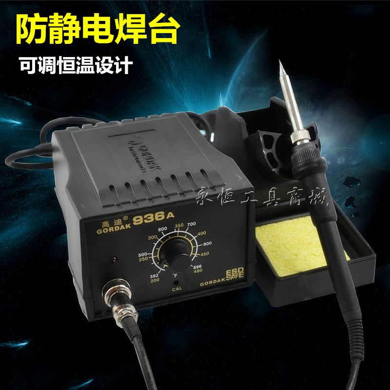 New Gaudi 936A welding table lead free anti-static welding platform adjustable constant temperature electric iron welding table temperature control disassembly